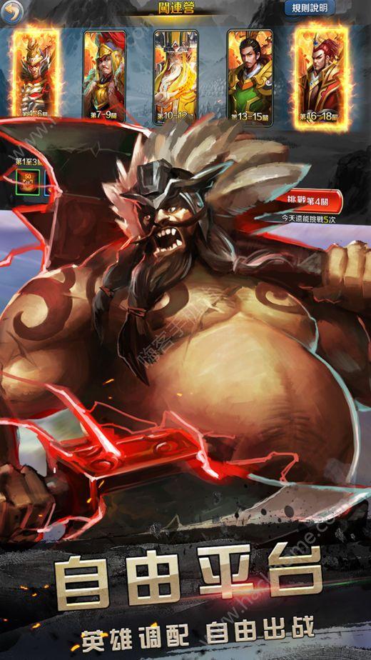 御龙寻仙官方网站下载游戏图3: