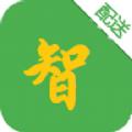 智跑跑腿app手机版软件下载 v1.0