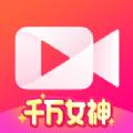 美拍千万女神答题助手app官方版下载 v7.1.05