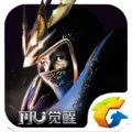 腾讯奇迹MU觉醒游戏官方网站 v1.2.0