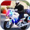 警用摩托车模拟3D游戏