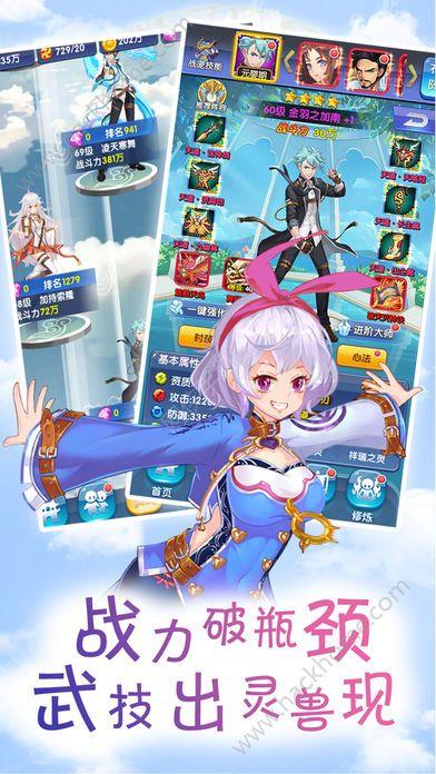 全职校花游戏官方网站手机版下载图2: