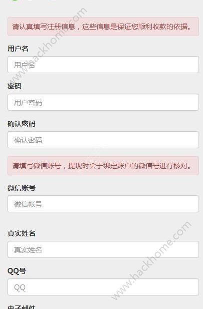 打码赚钱平台官方版app下载安装图4: