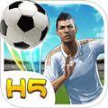 足球经理H5游戏手机版 v1.0