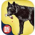 有声小说听书软件app下载手机版 v1.3
