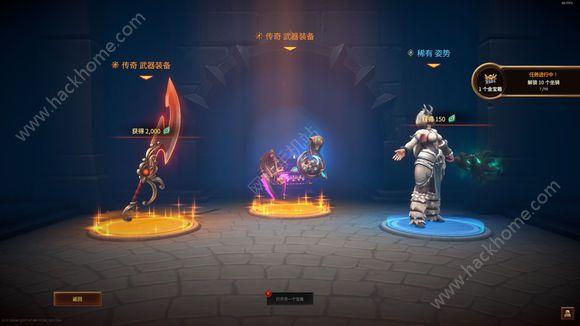 腾讯冠军盛典手游官方网站下载(battlerite)图4:
