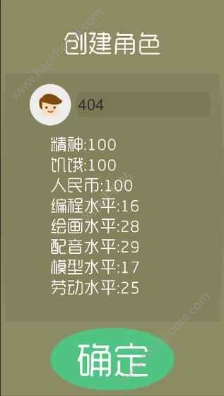 吃土����O果iOS版下�d�D5: