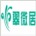 翠微居小说网辣文417本无删密码无弹窗阅读app手机版下载 v1.0