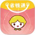 省钱通优惠券商城官方版app下载安装 v1.0