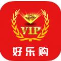 好乐购物官方版app下载安装 v3.3.0