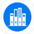 文言小说古籍app下载手机版 v1.0