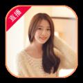 夜夜直播软件app官方下载安装 v3.6.8