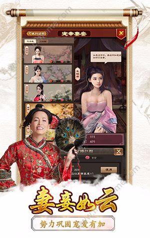 清宫无间斗官方网站正版手游下载图2: