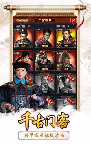 清宫无间斗官方网站正版手游下载图4: