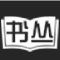 书从网小说免费阅读app手机版软件下载 v1.0