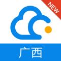 广西公务出行手机客户端app下载 v1.0.1