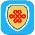 安全空间苹果版手机app下载 v1.2.1