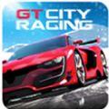 街头追逐高速赛车游戏