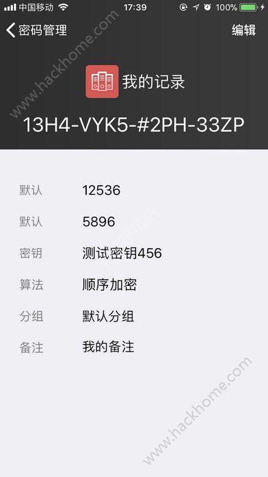 网狐工具官方app下载手机版图2: