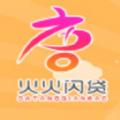 大唐钱包贷款官方app手机版下载 v1.0