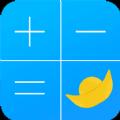 借贷计算器2018最新版app下载 v1.0