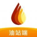 万金油油站端app手机版下载 v1.0.0
