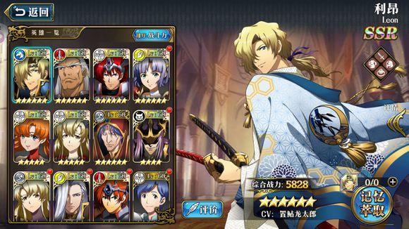 梦幻模拟战手游10月11日更新公告 全新SSR英雄上线[多图]
