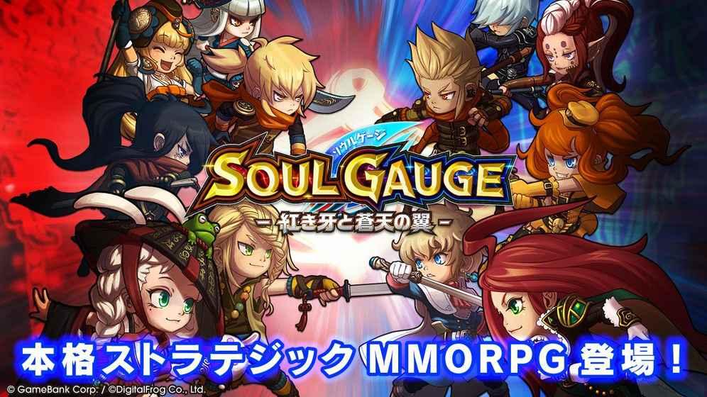 灵魂刻槽官方iOS手机版(Soul Gauge)图4: