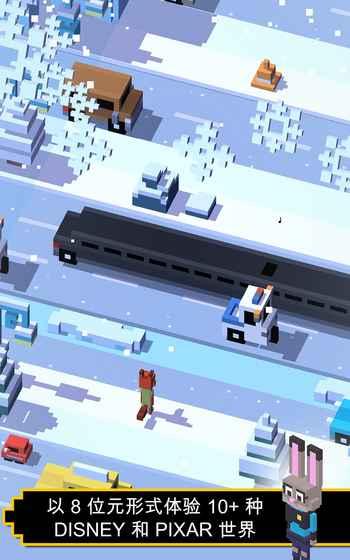 过马路迪士尼版安卓下载(Disney Crossy Road)图2:
