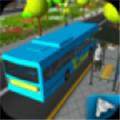模拟驾驶公交车3D破解版