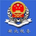 湖北税务app交社保下载 v4.6