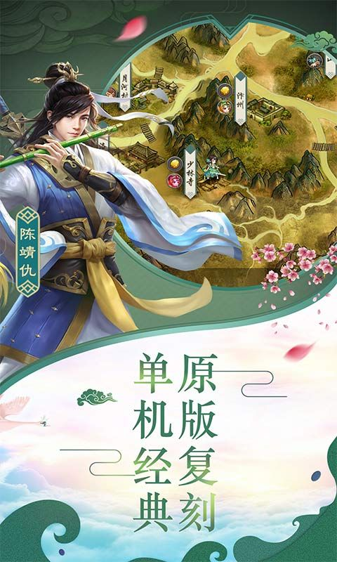 放置仙灵手游安卓最新版下载图3: