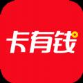 卡有钱商城ios苹果版入口app v1.0.0