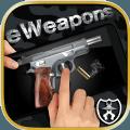 真实武器模拟器左轮无限金币中文内购破解版(weaphones) v2.4.0