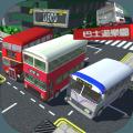巴士游乐园无限金币完整破解版 v10.2.2