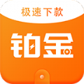 铂金钱包ios苹果版app v1.0