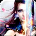 幻世苍穹手游官方最新版本 v2.4.0