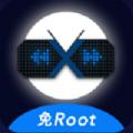 X8助手下载app手机版 v1.0