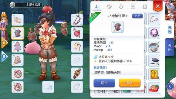 仙境传说手游10月16日更新公告 组队竞技赛模式开启[多图]