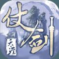 仗剑天涯文字游戏微端下载 v2.0.1