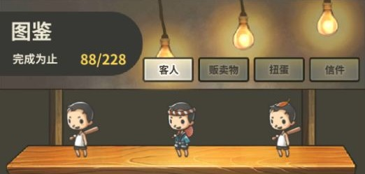 昭和杂货店物语3图鉴大全 全部图鉴月份及星级汇总[多图]