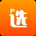 选呗商城app下载 v1.0