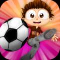 安杰洛的足球安卓版下载 V0.1.07