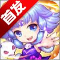 梦想仙境手游官方最新版 v1.0.13