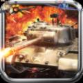 单机坦克大战全军出击安卓官方版下载 v1.1