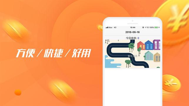 现金大师app下载图片1