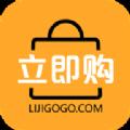 立即购入口借款app下载 v1.0.3