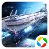 银河纪元之银河战舰