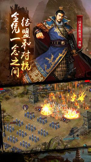 胡莱三国2刘涛代言手游官网斗鱼版图2: