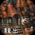 逃出梦幻岛安卓版下载 v1.0.1
